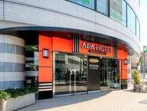アパホテル〈びわ湖 瀬田駅前〉の施設写真1