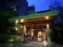 ホテル古柏園の写真