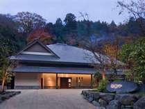 東府や Resort&Spa-Izuの写真