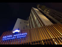 ホテルマイステイズ五反田駅前の写真