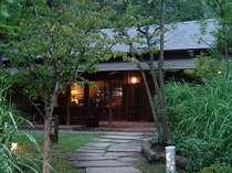 かみのやま温泉 名月荘の施設写真1