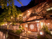 【元祖川床の宿 貴船ふじや】─川魚料理でもてなす京料亭─の写真
