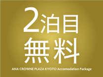 ANAクラウンプラザホテル京都の施設写真1
