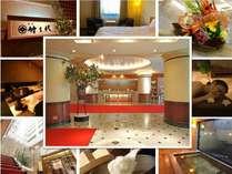ホテル・レクストン鹿児島の施設写真1