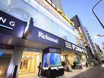 リッチモンドホテル東京水道橋の写真