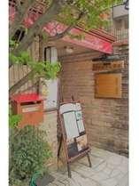 プチホテル京都の施設写真1