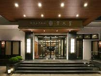 筑波山ホテル青木屋の写真
