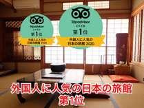 伊豆高原・日の出屋の施設写真1
