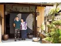 城崎温泉 富士見屋の施設写真1