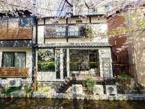 雲町屋 高瀬川 KumoMachiya Takasegawaの施設写真1