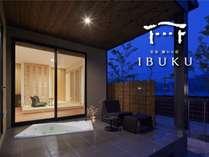 宮島 離れの宿 IBUKU 別邸の施設写真1
