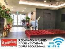 ホテルリブマックス富山の施設写真1