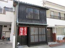 津島ゲストハウスの写真