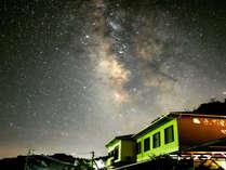 星降る露天とかにまぶし 豊洋荘の施設写真1