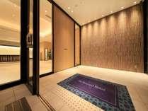 リッチモンドホテル姫路 アクセス
