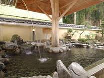 なりた温泉の施設写真1