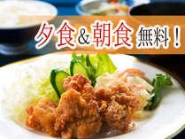 ホテルパブリック21 夕食&朝食が無料サービス!の施設写真1