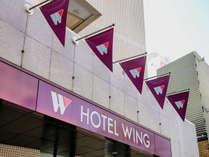 ホテルウィングインターナショナル湘南藤沢の施設写真1