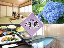 顔の見えるおもてなし 北陸福井のあったかい宿 河甚旅館の施設写真1