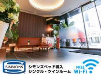 ホテルリブマックス仙台青葉通の施設写真1