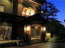 くつろぎ宿 千代滝の写真