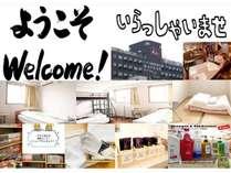 北館 ビジネスホテル来山の施設写真1