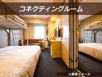 スーパーホテル埼玉・久喜 料金