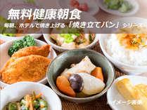 スーパーホテル埼玉・久喜 口コミ