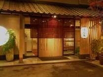 塩原 湧花庵の施設写真1
