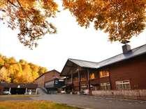日本の山岳温泉リゾート 新玉川温泉の写真