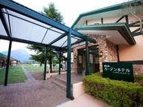 湯布院ガーデンホテル ドッグラン&リゾート【外観/入口】