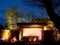 里山の隠れ宿 花富亭の写真
