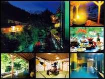 よもぎひら温泉 花の宿 よもやま館の施設写真1