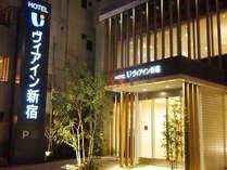 JR西日本グループ ヴィアイン新宿の施設写真1