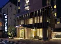 ヴィアイン新宿の写真