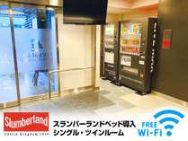 ホテルリブマックス仙台広瀬通の施設写真1
