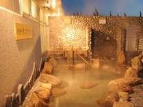 飛騨高山温泉 ひだまりの湯 の施設写真1
