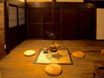 小菅の里 七星庵 の施設写真1