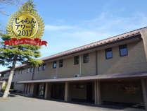 ブリーズベイシーサイドリゾート松島(BBHホテルグループ)の写真