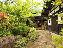 山里のいおり 草円(そうえん)の写真