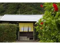 伝泊 海みる屋根の宿の施設写真1