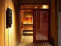 八坂の塔の麓に佇む宿 静寂と美食を楽しむ 京小宿 八坂ゆとねの写真