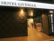 ホテルリブマックス東京神田駅前 駐車場