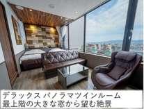 ホテルバリタワー大阪天王寺(天王寺駅北口より徒歩2分)の施設写真1