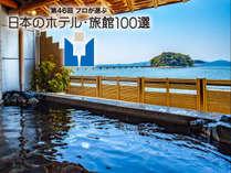 蒲郡温泉 ホテル竹島の施設写真1