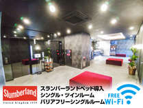 ホテルリブマックス小倉駅前の施設写真1