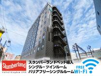 ホテルリブマックス小倉駅前の写真