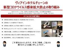 JR西日本グループ ヴィアイン京都駅八条口の施設写真1