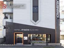 ホテルエリアワン釧路(HOTEL AREAONE)の施設写真1