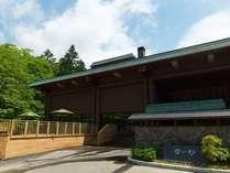 ニセコ昆布温泉鶴雅別荘 杢の抄の写真
